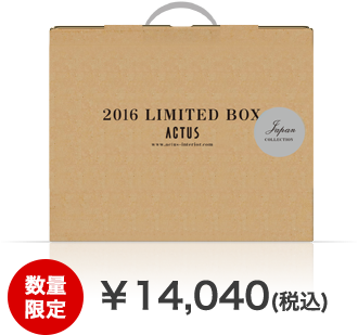 LIMITED BOX 2016 [ JAPAN ] 数量限定 ¥14,040(税込)