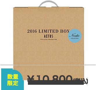 LIMITED BOX 2016 [ NORDIC ] 数量限定 ¥10,800(税込)