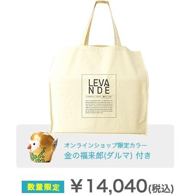 MADE IN JAPANの丁寧な暮らしをお届け。ACTUSバイヤーが選んだ、こだわり日用品を福袋に。