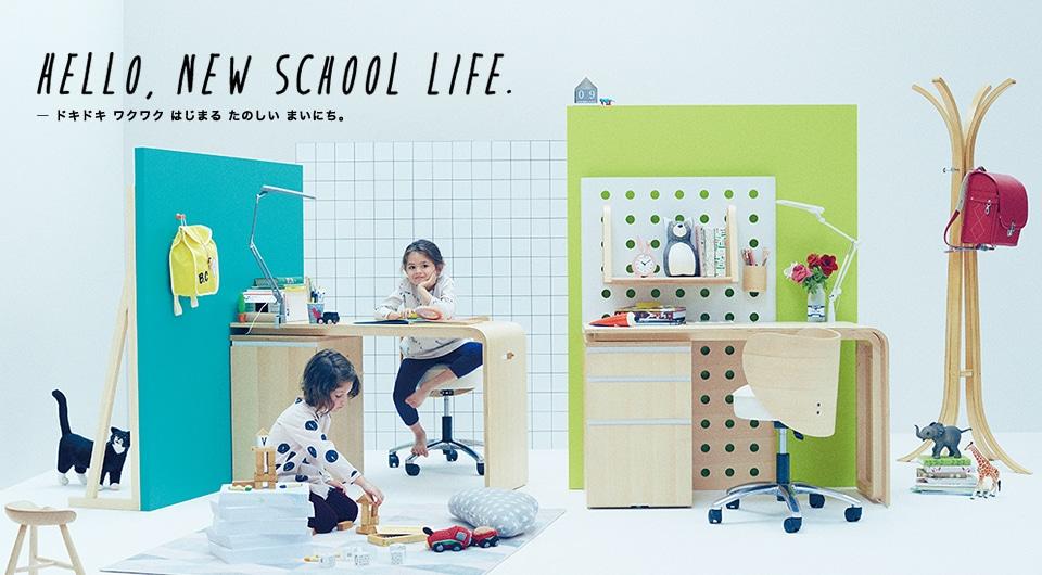 入園・入学準備:KIDSアイテム特集