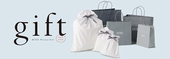 Actus gourmet gift actus online negle Gallery