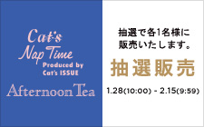 http://ds-assets.s3.amazonaws.com/afternoon-tea.net/2016/pc/banners/sub_banner/mid_160128_cats-lottery.jpg