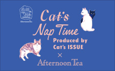 http://ds-assets.s3.amazonaws.com/afternoon-tea.net/2016/pc/banners/sub_banner/mid_160128_cats.jpg