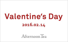 http://ds-assets.s3.amazonaws.com/afternoon-tea.net/2016/pc/banners/sub_banner/mid_160205_valentinesday.jpg