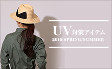 http://ds-assets.s3.amazonaws.com/afternoon-tea.net/2016/pc/banners/sub_banner/mid_160324_uv.jpg
