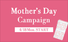 http://ds-assets.s3.amazonaws.com/afternoon-tea.net/2016/pc/banners/sub_banner/mid_160422_mothers_campaign.jpg