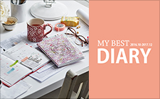 http://ds-assets.s3.amazonaws.com/afternoon-tea.net/2016/pc/banners/sub_banner/mid_160812_diary.jpg