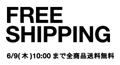 FREESHIPPNG