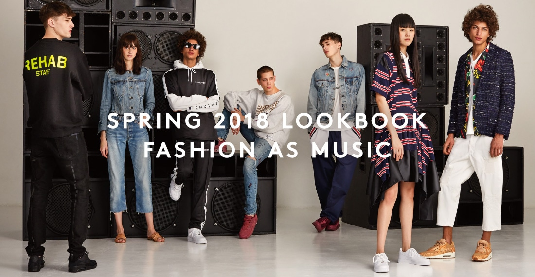 SPRING 2018 LOOKBOOK FASHION AS MUSIC
