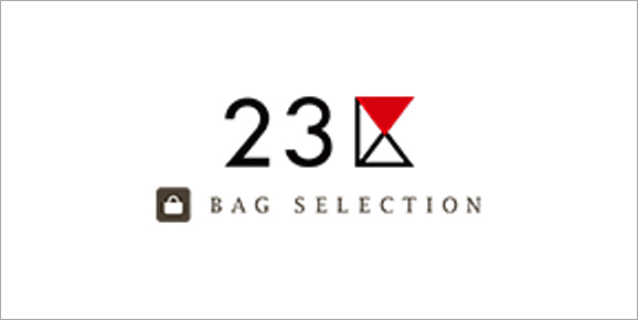 23区 BAG selection