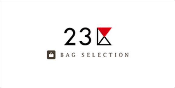 23区BAG Selection