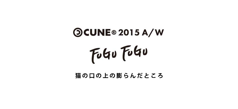 2015 A/W FUGUFUGU
