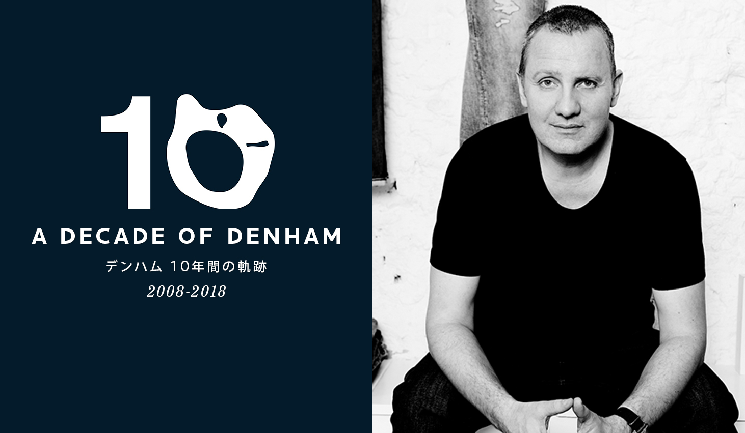 A DECADE OF DENHAM