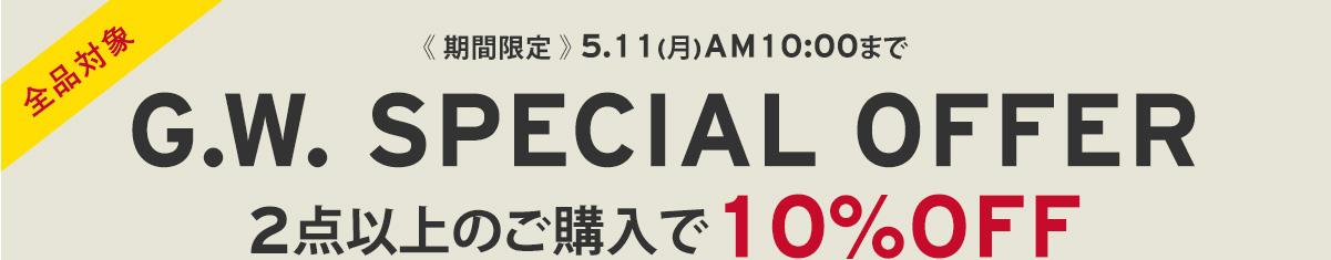 Levi's 2015 Golden Week Special Offer - LEVI'S E-SHOP