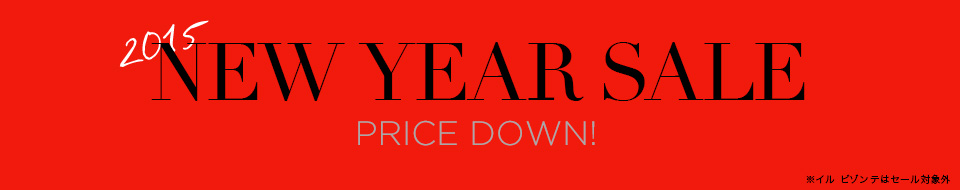 2015 NEW YEAR SALE PRICE DOWN!