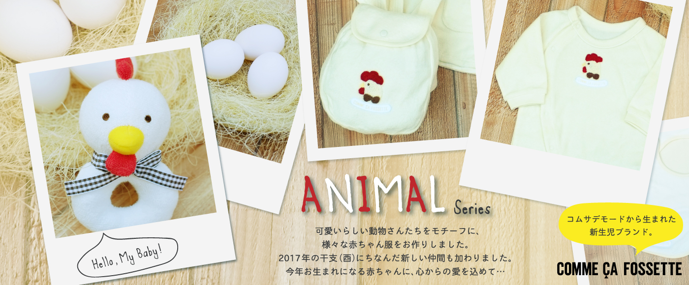 COMME CA FOSSETTE ANIMAL Series