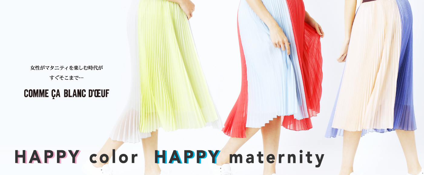 HAPPY color HAPPY maternity