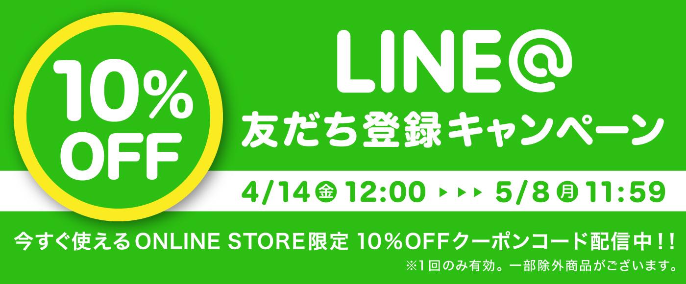 Line x bedliner discount coupons