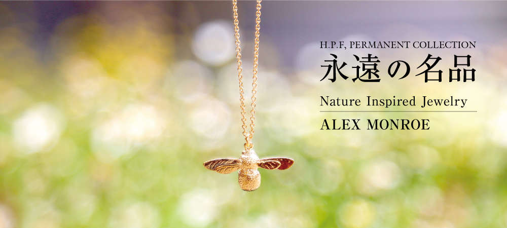 Nature Inspired Jewelry ALEX MONROE