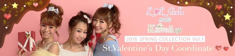 LL Gals meets Tokyo Kawaii Life 2016 SPRING COLLECTION Vol.1