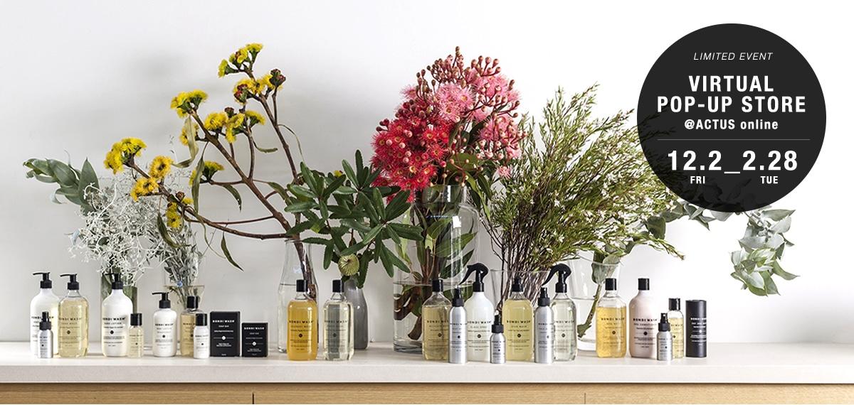 お肌に優しいだけじゃない!香りもパッケージも美しいオーストラリアのハウス&ボディケア「BONDI WASH」