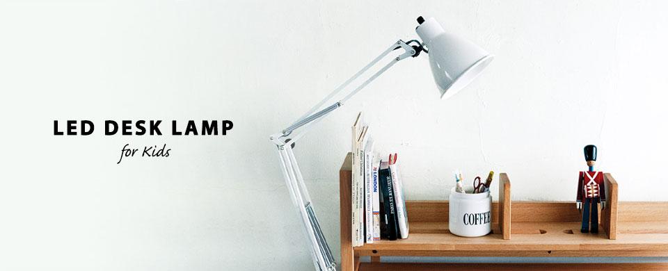 KIDS DESK LAMP