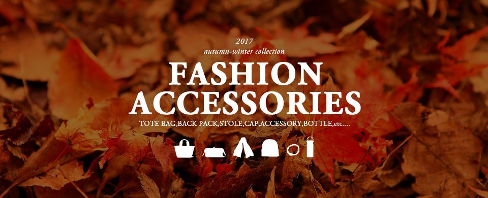 ファッション雑貨特集