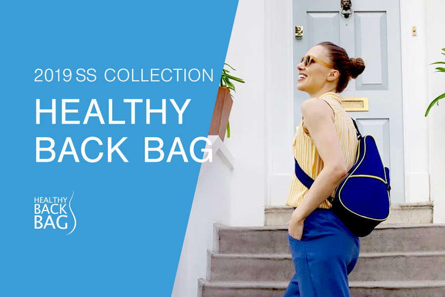 2019 SS COLLECTION HEALTHY BACK BAG