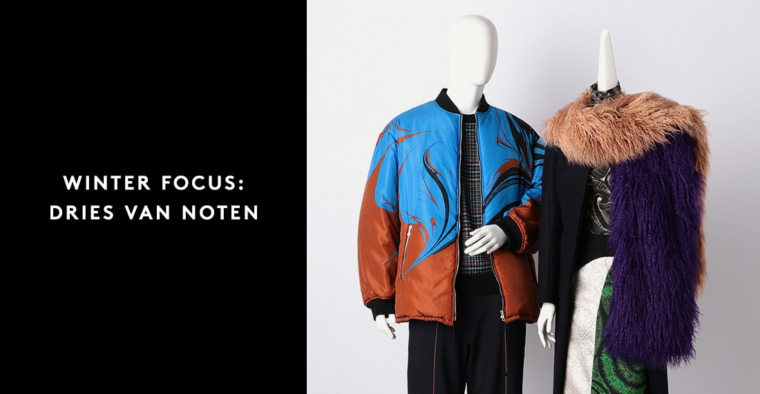 WINTER FOCUS: DRIES VAN NOTEN