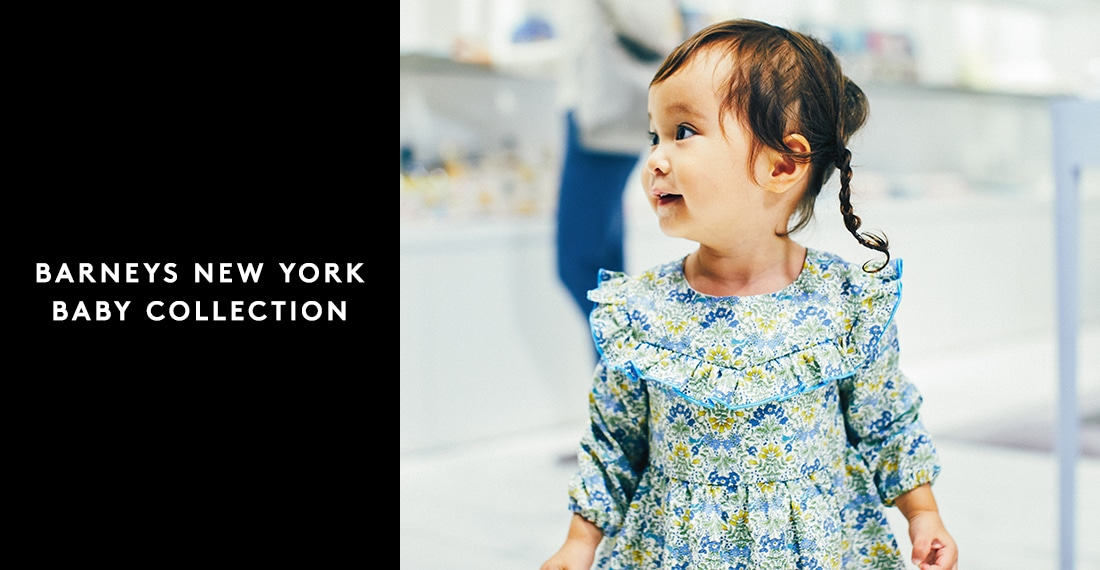 BARNEYS NEW YORK BABY COLLECTION