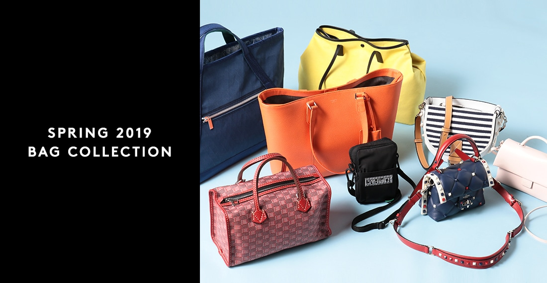 SPRING 2019 BAG COLLECTION