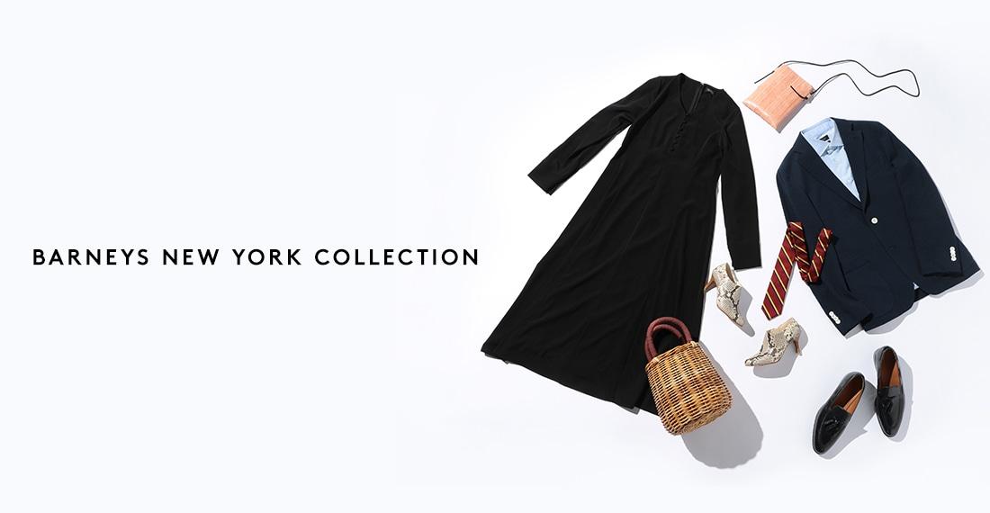 Barneys New Yokr Collection (Outlet) - バーニーズ・ニューヨーク・オンラインストア