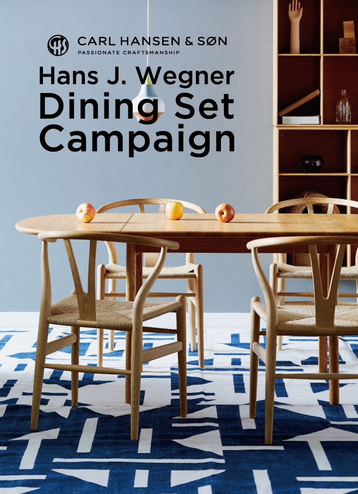 Dining_Set_Campaign.jpg