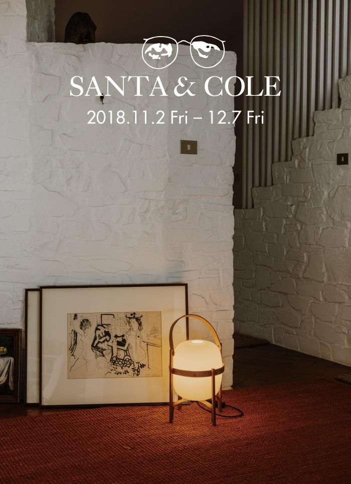 Santa_Cole.jpg