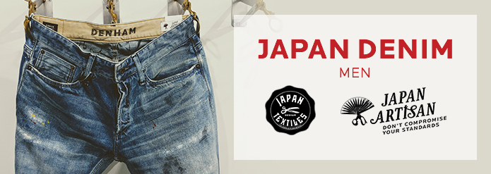 MADE IN JAPAN DENIM