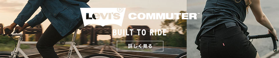 Levis Commuter BULT TO RIDE