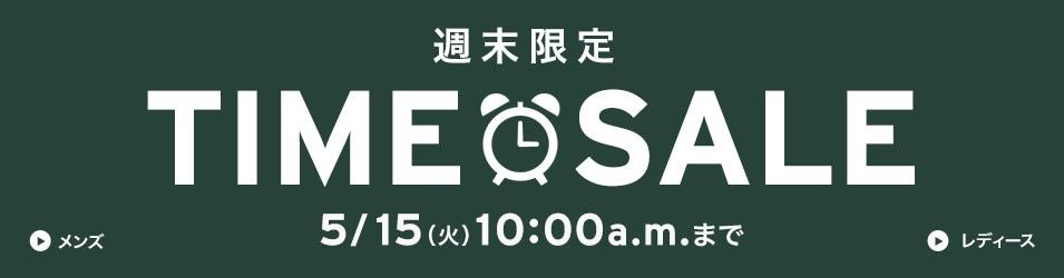 Time Sale(タイムセール) - LEVI'S E-SHOP(リーバイス公式オンラインストア)