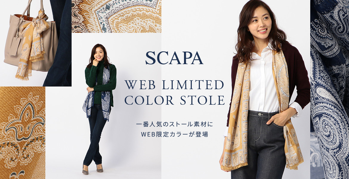 WEB LIMITED COLOR STOLE