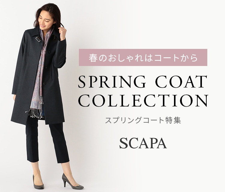 SPRING COAT COLLECTION